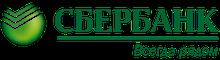 sberbank.png__220x182_q85_subsampling-2